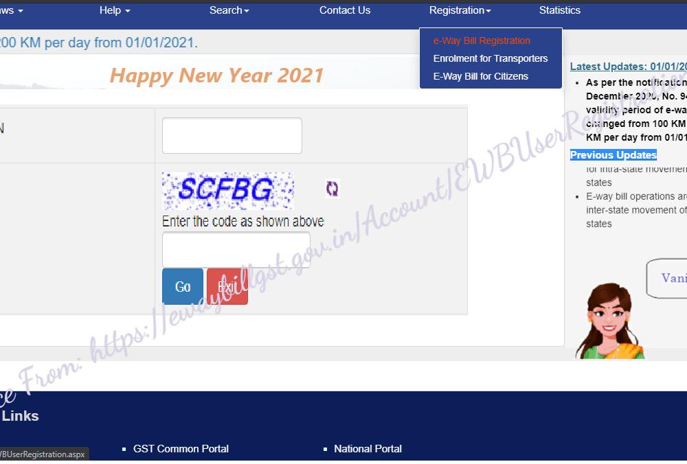 Eway Bill Registration Online in ewaybillgst.gov.in or ewaybill.nic.in
